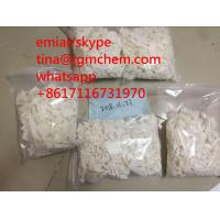 Buy cheap (tina@jgmchem.com) bmdp crystal bmdp EBK sample crystal EB BED white red brown color r lab chemical product