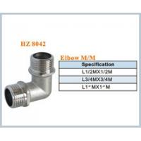 Buy cheap brass plumbing fitting elbow MM product