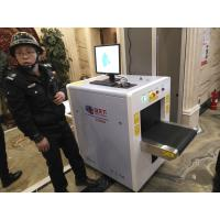 100kg Max Load Luggage X Ray Machine With Us Made Generator Fatigue Resistant