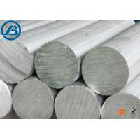 Buy cheap Metallic Magnesium Alloy Bar Semi - Continue Casting Magnesium Alloy Rod product