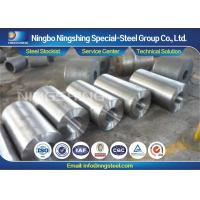 Buy cheap D2 H13 Hollow Bar Steel Forging Parts with Black / Machined surface product