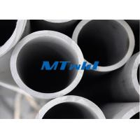 Buy cheap DN150 6 Inch TP 321 / 317 / 347 / 347H Welding Stainless Steel Pipe Annealing product