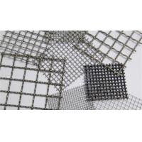 China Customized Stainless Steel Woven Wire Mesh For Mining , Stainless Steel Mesh Cloth on sale