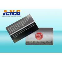 China Printable Anti-Theft Security Guard RFID Blocking Card For Credit Card on sale