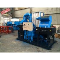 Buy cheap scrap radiator shredder copper wire grinding recycling machine product