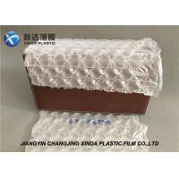 Buy cheap Gap Void Space Filling Bag Plastic Film Perforation Air Filled Air Cushion Bag product