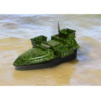 Buy cheap Brushless motor for bait boat camouflage GPS ABS Engineering plastic Material product