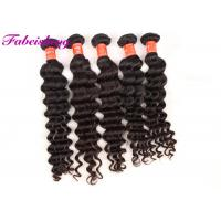 Loose Wave Natural Virgin Indian Hair Extensions For Black Woman 10inch - 30inch
