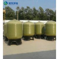 Buy cheap China FRP Soft Water Tank Price for Water softening product