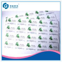Buy cheap Scratch Card Stickers , Glossy Security Stickers For Computers / Stationery product