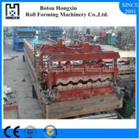 Quality Colored Steel Glazed Tile Roll Forming Machine Bamboo Shape 1080mm Cover Width for sale