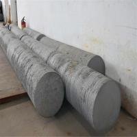Buy cheap Magnesium Billets from wholesalers