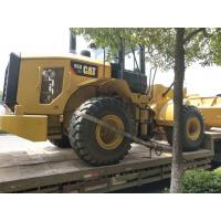 Buy cheap New Caterpillar 950GC front wheel loader product