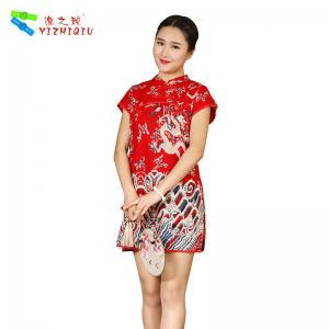 China Chinese pattern short sexy cheongsam qipao dress on sale