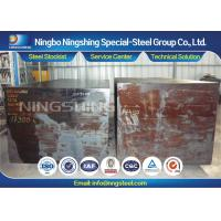 Buy cheap High Polishing Forged Plastic Mold Steel , Machined / Black NAK80 Steel product