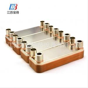 Buy cheap high temperature heat pump floor heat pump plate type heat exchanger product