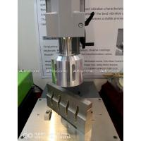 Buy cheap Shell plastic welding machine equipment - For Various charger shells from wholesalers