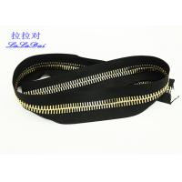 Buy cheap Continuous Long Chain Zipper By Yard 10# 12# Big Euro Teeth For Bags And Garments product
