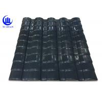 Buy cheap Synthetic Resin Plastic Corrugated Roofing Sheets 1050mm product