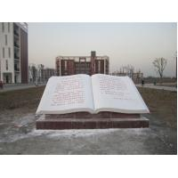 Buy cheap Abstract stone book sculpture for garden decoration product