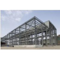 Buy cheap Easy Construction Industrial Steel Buildings / H Type Columns industrial steel buildings product