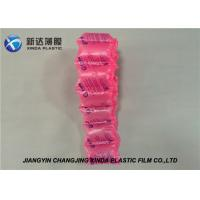 Buy cheap Shock Resistance Air Cushion System PE Film Rolls Air Filling Machine For from wholesalers