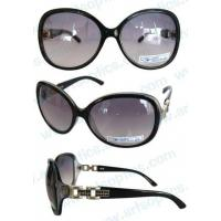 Buy cheap Fashion Sunglasses from wholesalers
