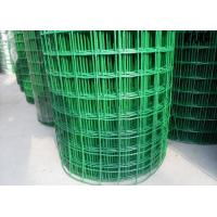 Buy cheap Low Carbon Powder Coated Steel Wire Fencing 2-6.0mm Dia With Euro Style product