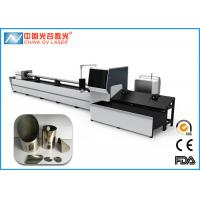 Buy cheap Square Tube Cutting Machine , Oval Rectangular Round Cnc Tube Cutter Fiber 2KW with CE product