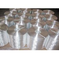 Buy cheap Roving Glass Fiber Reinforced Thermoplastic Good Dispersion After Chopping product