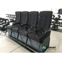 Buy cheap 4D Movie Theater 4 Seats To 100 Seats Avaliable You Can Choose The Brand product