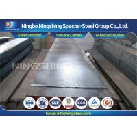 Buy cheap Polished 1.2767 Alloy Cold Work Tool Steel Flat Bar 100% UT Passed product