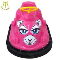 Buy cheap Hansel amusement park games indoor playground bumper car toys for kid product