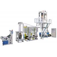 Buy cheap PE Film Extrusion Printing Machine , 2 In 1 Double Colors Blown Film Plant product