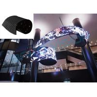 Buy cheap Full Color Flexible LED Display , P3mm High Definition Curved Advertising LED Display product