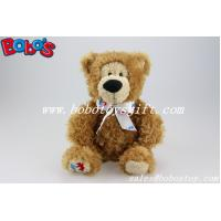 Buy cheap Brown Plush Customized Heartkids Teddy Bear Animal With Custom Printing Logo Ribbon product