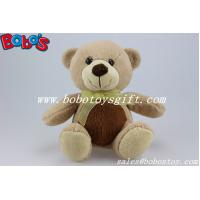 Buy cheap 20cm Wheat Color Plush Holiday Gift Toy Teddy Bear With Yellow Ribbon product