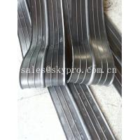Buy cheap Climate resistant rubber water stop tape Molded Rubber Products with high tensile strength product
