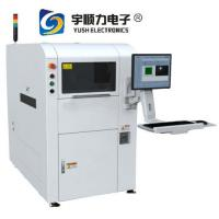 Buy cheap Online Full Automatically Laser Marking Machine For Barcode , PCB , Characters from wholesalers
