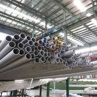 Buy cheap 316LUG Urea Grade stainless steel seamless pipe-MOQ 200kg product