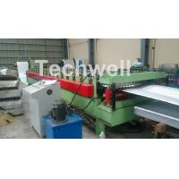 Buy cheap Aluminium Corrugated Sheet Roof Roll Forming Machine High Speed 10-15m / Min product