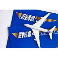 Buy cheap Dry Food EMS Express Service / Door to Door EMS Shipping Rate From China product