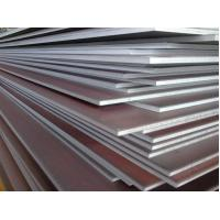 Buy cheap High Strength Ship Steel Plate AH32 , AH36 grade  A40 , 40 - 250mm thickness product