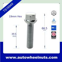 China 40cr wheel lug boltswith white color , 66.5mm length lug bolt M12 or M14 on sale