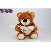 Buy cheap Love Brown Stuffed Bear With Heart Pillow As Boys Toy product