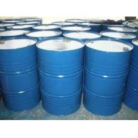 Buy cheap p-Chlorobenzotrifluoride (Cas:98-56-6) product