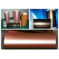 Buy cheap Double side Flexible Copper Clad Laminate FCCL  250mm width For PCB product