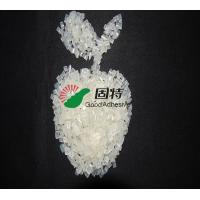 Buy cheap EVA resin Straw Box Yellow Granule solid Hot Melt Adhesive Packaging Pellets Used With Automatic Machine product