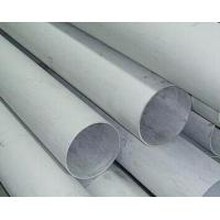 Buy cheap 304 316 316L Stainless Steel Pipe Tube , Seamless Steel Pipe For Fluid Transport product