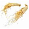Buy cheap 100% Natural Ginseng Polysaccharides from wholesalers